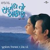 Sambandh To Akash Songs
