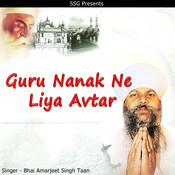 Guru Nanak Ne Liya Avtar Song