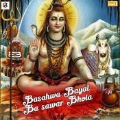 Pila Kanwariya Gaja Kahe Ashish Raja Song