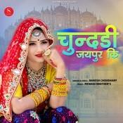Chundadi Jaipur Ki Song