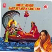 Shree Vishnu Sahastranam Stotram Songs