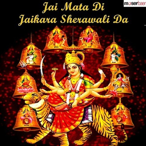 jai mata di jaikara sherawali da songs download jai mata
