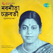 Nabanita Chakraborty Atulprsader Gaan Songs