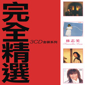 Complete Compilation 3CD Golden Series - Samantha Lam Songs