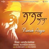 Nanak Aaya Song