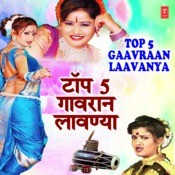 Top 5 Gaavraan Laavanya Songs