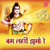 Bagad Bam Bam Lahiri Mp3 Song Download Bam Lahri Jhoomo Re Bagad Bam Bam Lahiri Song By Prem Mehra On Gaana Com