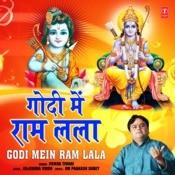 Godi Mein Ram Lala Song