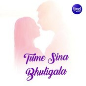 Tume Sina Bhuligala Songs