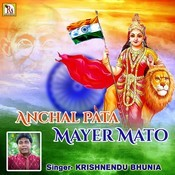 Anchal Pata Mayer Mato Songs