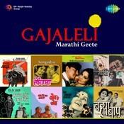 Malyachya Malya Madhi Kon Ga Ubhi Song