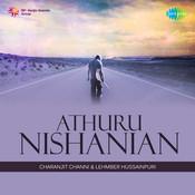 Athuru Nishanian (various Artistes) Songs