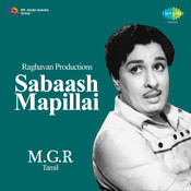 Sabhash Maappille Songs