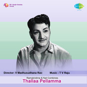 Thallaa Pellamma Songs