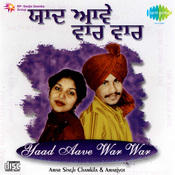 Yaad Aave War War Songs