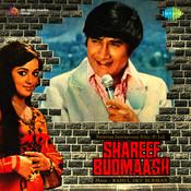 Shareef Badmaash Songs