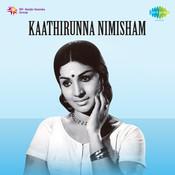 Kaathirunna Nimisham Songs