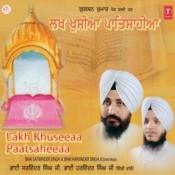 Lakh Khusian Paat Shahian Songs