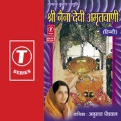 Shree Naina Devi Amritwani Songs
