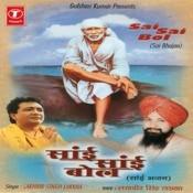 Sai Sai Bol Songs