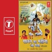 Sawan Ka Mahina Aa Gaya Songs