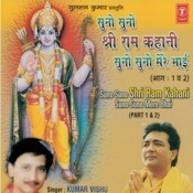 Suno Suno Shri Ram Kahani Suno Suno Mere Bhai Part 1,2 Songs
