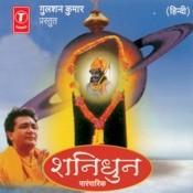 Shani Dhun (Traditional) Songs