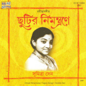 Sumitra Sen Chhutir Nimantrane Songs