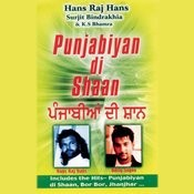 Punjabiy An Di Shaan Songs
