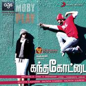 Kandha Kottai Songs