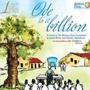 Gyan Ki Roshni - Ode To A Billion Songs