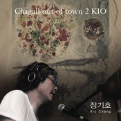 Chagall Out Of Town 2 Songs