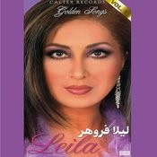 60 Leila Golden Songs, Vol 1 - Persian Music Songs