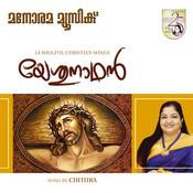 Yesunathan Songs