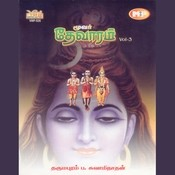 Moover Thevaram Vol-3 Songs