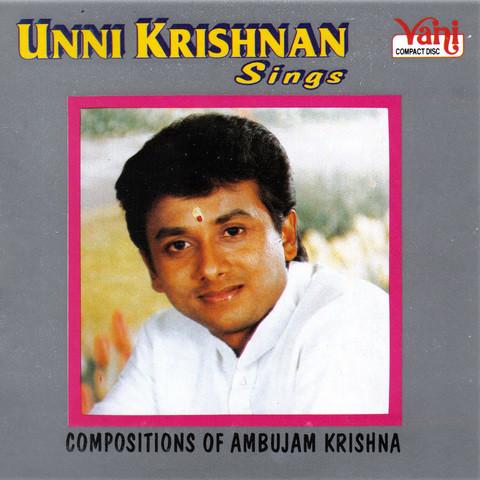 Sariyillae N.S. Krishnan mp3 download