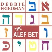 The Alef Bet Songs
