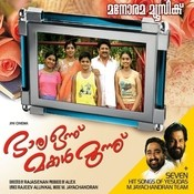Bharya Onnu Makkal Moonnu Songs