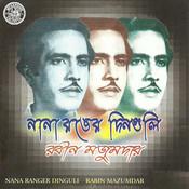 Nana Ranger Dinguli Songs