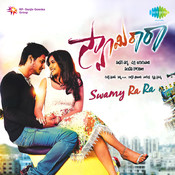 Swamy Ra Ra Songs