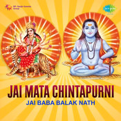 Jai Mata Chintapurni Songs