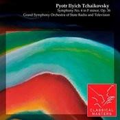 Symphony No. 4 In F Minor, Op. 36 Songs