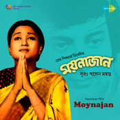 Moynajan Songs
