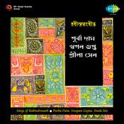 Tagore Songs Purba Dam Swapan Gupta Sreela Sen Songs