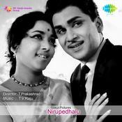 Nirupedhalu Songs