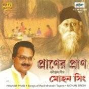 Praner Pran Mohan Singh Songs Of Rabindranath Songs