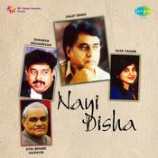 Nayi Disha Songs