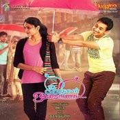 Iruvar Ondranaal (Original Motion Picture Soundtrack) Songs