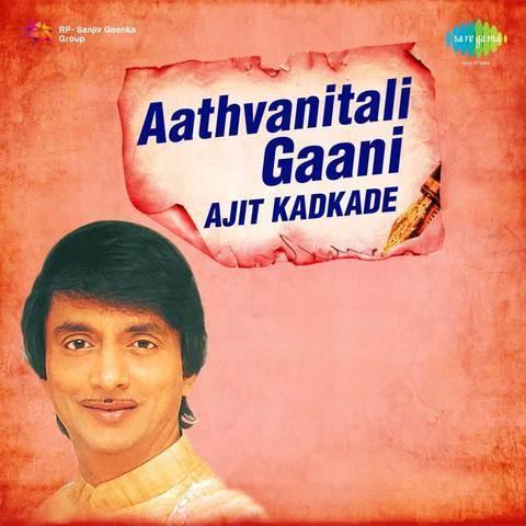 Download Songs Of Ajit Kadkade   SongsPk Mp3
