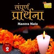 Gayatri Mantra 108 Jaap MP3 Song Download- Sampoorna